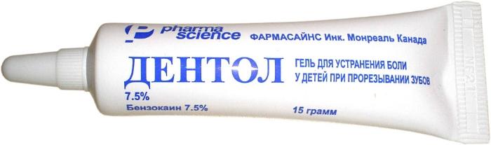 dentol