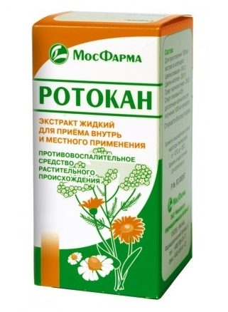 dlya-poloskaniya-zubov