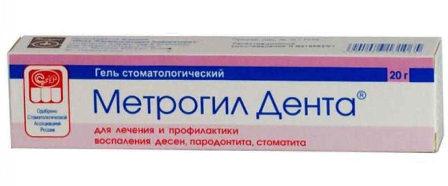 metrogil-denta