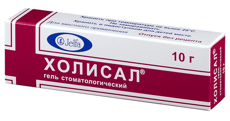 stomatologicheskij-gel-holisal