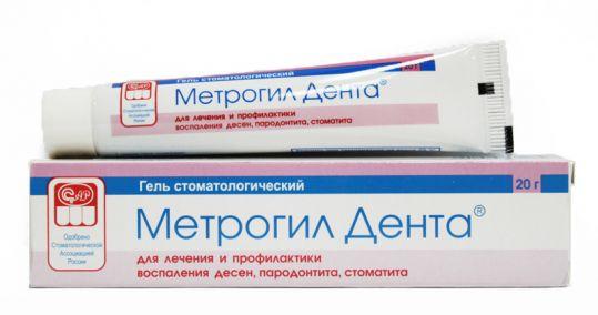 metrogil-denta-tsena-instruktsiya-po-primeneniyu