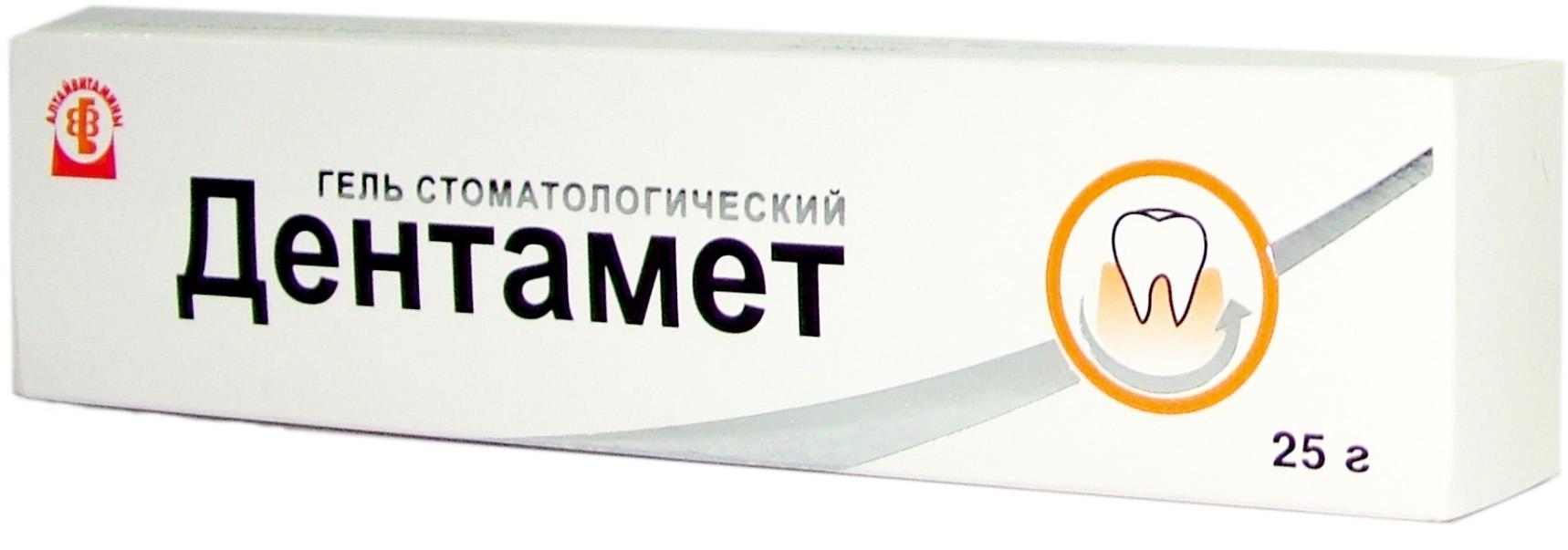 dentamet-gel