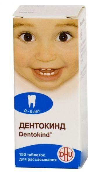 dentokind