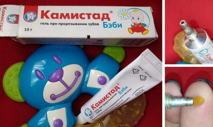 instruktsiya-detskaya