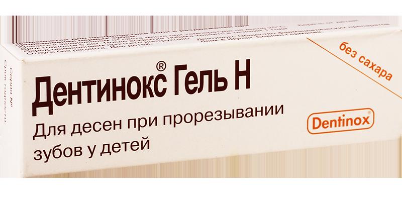 dentinoks-gel-n-dlya-detej