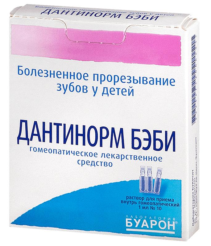dantinorm-beby-otzyvy-pri-prorezyvanii-zubov