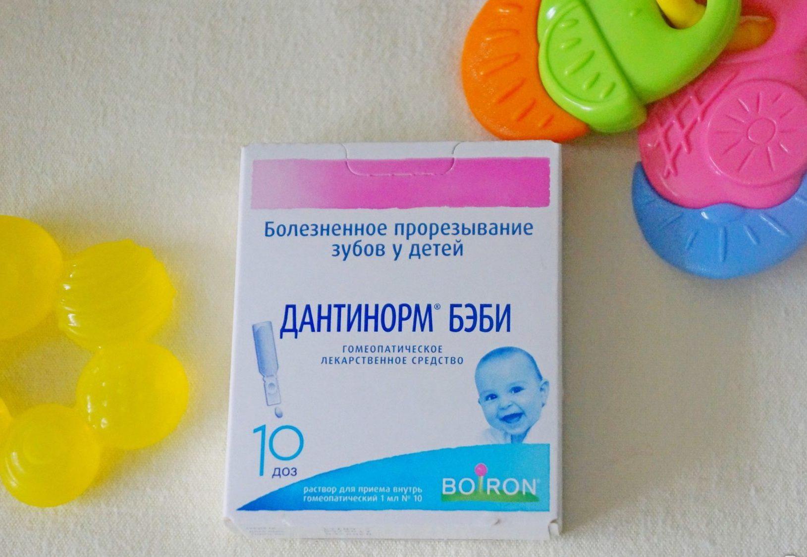 dlya-rebenka