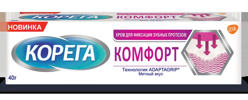 korega-komfort-krem
