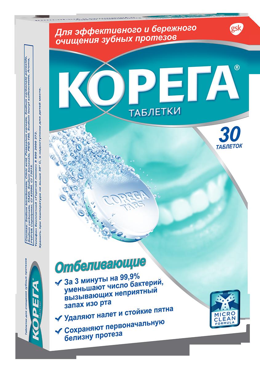 korega-tabs