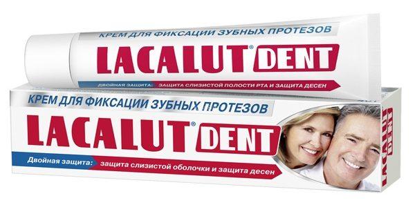lakalyut-dent