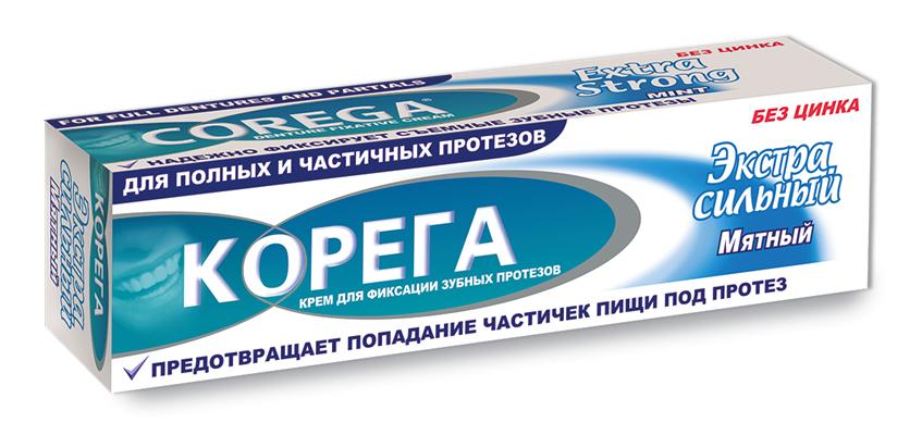 myatnyj-krem