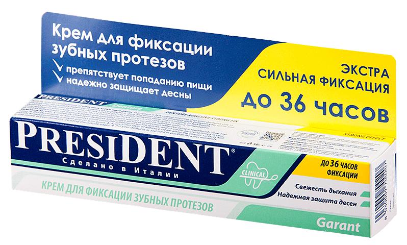 prezident-krem