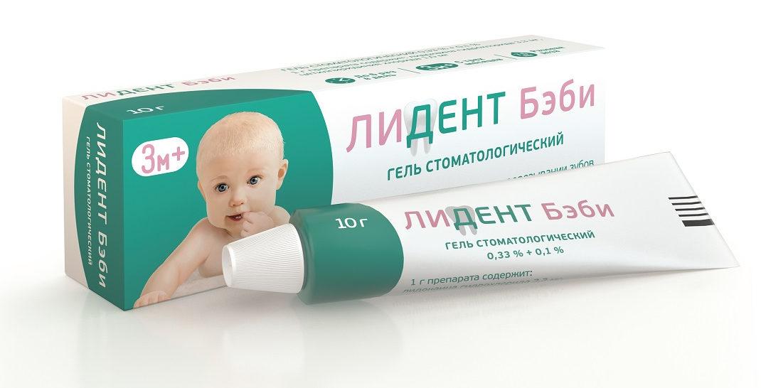 10g-gel-dlya-zubov