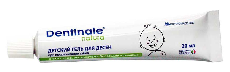 dentinale