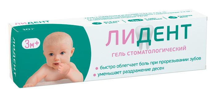gel-lident-bebi