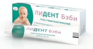 lident-baby-gel-stomatologicheskij